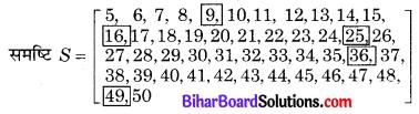 Bihar Board Class 10 Maths Solutions Chapter 15 प्रायिकता Additional Questions LAQ 2