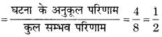 Bihar Board Class 10 Maths Solutions Chapter 15 प्रायिकता Ex 15.1 Q12.2