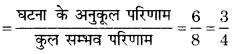 Bihar Board Class 10 Maths Solutions Chapter 15 प्रायिकता Ex 15.1 Q12.3