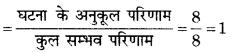 Bihar Board Class 10 Maths Solutions Chapter 15 प्रायिकता Ex 15.1 Q12.4