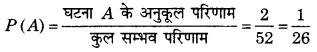 Bihar Board Class 10 Maths Solutions Chapter 15 प्रायिकता Ex 15.1 Q14