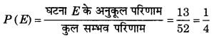 Bihar Board Class 10 Maths Solutions Chapter 15 प्रायिकता Ex 15.1 Q14.4