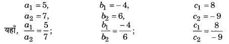 Bihar Board Class 10 Maths Solutions Chapter 3 दो चरों वाले रैखिक समीकरण युग्म Ex 3.2 Q2