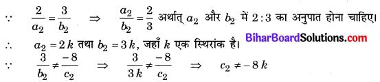 Bihar Board Class 10 Maths Solutions Chapter 3 दो चरों वाले रैखिक समीकरण युग्म Ex 3.2 Q6.1