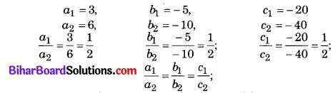 Bihar Board Class 10 Maths Solutions Chapter 3 दो चरों वाले रैखिक समीकरण युग्म Ex 3.5 Q1.3