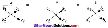 Bihar Board Class 10 Maths Solutions Chapter 3 दो चरों वाले रैखिक समीकरण युग्म Ex 3.5 Q3