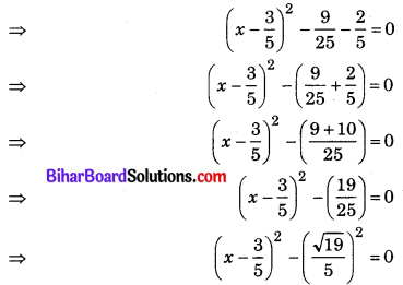 Bihar Board Class 10 Maths Solutions Chapter 4 द्विघात समीकरण Additional Questions Q1.1