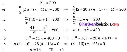 Bihar Board Class 10 Maths Solutions Chapter 5 समांतर श्रेढ़ियाँ Ex 5.3 Q19.1
