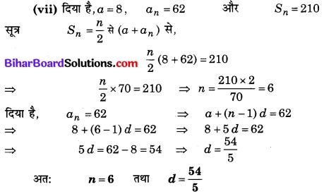 Bihar Board Class 10 Maths Solutions Chapter 5 समांतर श्रेढ़ियाँ Ex 5.3 Q3.3