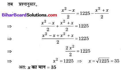 Bihar Board Class 10 Maths Solutions Chapter 5 समांतर श्रेढ़ियाँ Ex 5.4 Q4.2
