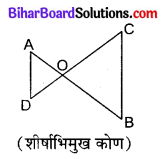 Bihar Board Class 10 Maths Solutions Chapter 6 त्रिभुज Additional Questions VSQ 4