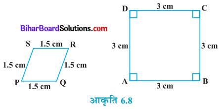 Bihar Board Class 10 Maths Solutions Chapter 6 त्रिभुज Ex 6.1 Q3