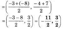 Bihar Board Class 10 Maths Solutions Chapter 7 निर्देशांक ज्यामिति Additional Questions VSQ 1