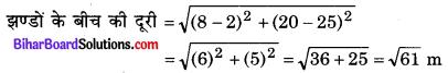 Bihar Board Class 10 Maths Solutions Chapter 7 निर्देशांक ज्यामिति Ex 7.2 Q3.1