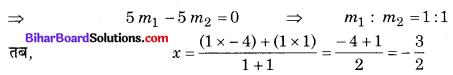 Bihar Board Class 10 Maths Solutions Chapter 7 निर्देशांक ज्यामिति Ex 7.2 Q5.1