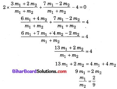Bihar Board Class 10 Maths Solutions Chapter 7 निर्देशांक ज्यामिति Ex 7.4 Q1.1