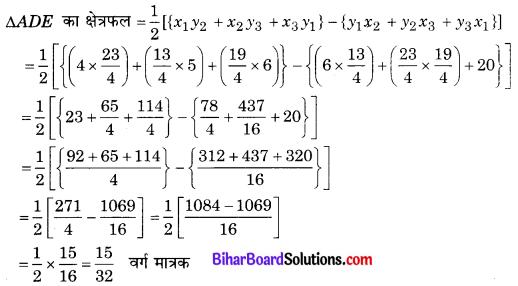 Bihar Board Class 10 Maths Solutions Chapter 7 निर्देशांक ज्यामिति Ex 7.4 Q6.3