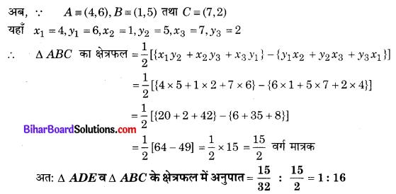 Bihar Board Class 10 Maths Solutions Chapter 7 निर्देशांक ज्यामिति Ex 7.4 Q6.4