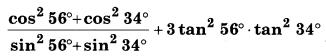 Bihar Board Class 10 Maths Solutions Chapter 8 त्रिकोणमिति का परिचय Additional Questions LAQ 2