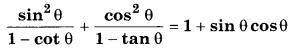 Bihar Board Class 10 Maths Solutions Chapter 8 त्रिकोणमिति का परिचय Additional Questions SAQ 7
