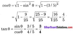 Bihar Board Class 10 Maths Solutions Chapter 8 त्रिकोणमिति का परिचय Additional Questions VSQ 4