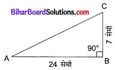 Bihar Board Class 10 Maths Solutions Chapter 8 त्रिकोणमिति का परिचय Ex 8.1 Q1