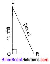 Bihar Board Class 10 Maths Solutions Chapter 8 त्रिकोणमिति का परिचय Ex 8.1 Q2