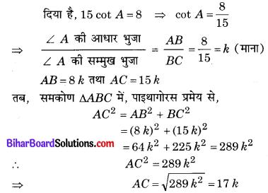 Bihar Board Class 10 Maths Solutions Chapter 8 त्रिकोणमिति का परिचय Ex 8.1 Q4.1