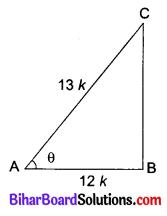 Bihar Board Class 10 Maths Solutions Chapter 8 त्रिकोणमिति का परिचय Ex 8.1 Q5