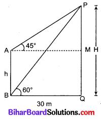 Bihar Board Class 10 Maths Solutions Chapter 9 त्रिकोणमिति के कुछ अनुप्रयोग Additional Questions LAQ 4