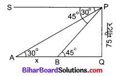 Bihar Board Class 10 Maths Solutions Chapter 9 त्रिकोणमिति के कुछ अनुप्रयोग Ex 9.1 Q13