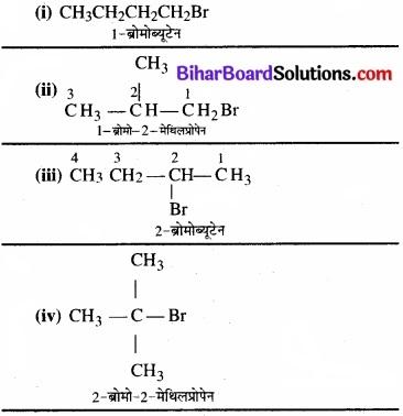 BIhar Board Class 12 Chemistry Chapter 10 हैलोऐल्केन तथा हैलोऐरीन img 18