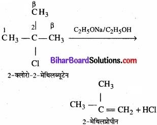 BIhar Board Class 12 Chemistry Chapter 10 हैलोऐल्केन तथा हैलोऐरीन img 22