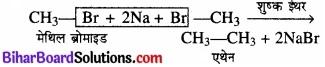 BIhar Board Class 12 Chemistry Chapter 10 हैलोऐल्केन तथा हैलोऐरीन 52