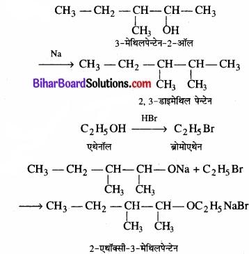 BIhar Board Class 12 Chemistry Chapter 11 ऐल्कोहॉल, फ़िनॉल एवं ईथर img-17