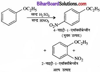 BIhar Board Class 12 Chemistry Chapter 11 ऐल्कोहॉल, फ़िनॉल एवं ईथर img-23