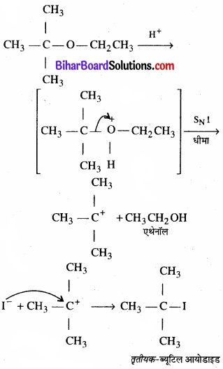 BIhar Board Class 12 Chemistry Chapter 11 ऐल्कोहॉल, फ़िनॉल एवं ईथर img-24