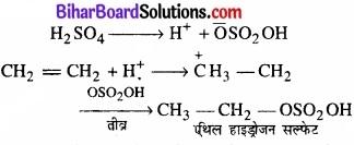 BIhar Board Class 12 Chemistry Chapter 11 ऐल्कोहॉल, फ़िनॉल एवं ईथर img-33
