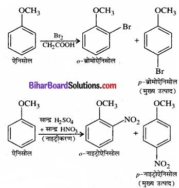 BIhar Board Class 12 Chemistry Chapter 11 ऐल्कोहॉल, फ़िनॉल एवं ईथर img-59