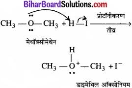 BIhar Board Class 12 Chemistry Chapter 11 ऐल्कोहॉल, फ़िनॉल एवं ईथर img-61