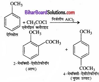 BIhar Board Class 12 Chemistry Chapter 11 ऐल्कोहॉल, फ़िनॉल एवं ईथर img-67
