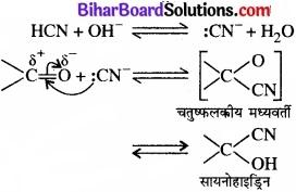 BIhar Board Class 12 Chemistry Chapter 12 ऐल्डिहाइड, कीटोन एवं कार्बोक्सिलिक अम्ल img-11