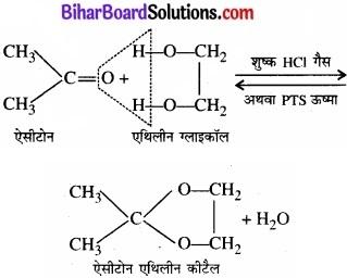 BIhar Board Class 12 Chemistry Chapter 12 ऐल्डिहाइड, कीटोन एवं कार्बोक्सिलिक अम्ल img-17