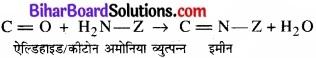 BIhar Board Class 12 Chemistry Chapter 12 ऐल्डिहाइड, कीटोन एवं कार्बोक्सिलिक अम्ल img-18
