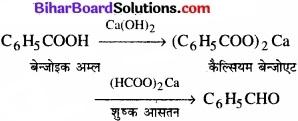 BIhar Board Class 12 Chemistry Chapter 12 ऐल्डिहाइड, कीटोन एवं कार्बोक्सिलिक अम्ल img-47