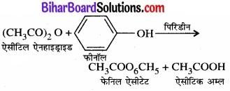 BIhar Board Class 12 Chemistry Chapter 12 ऐल्डिहाइड, कीटोन एवं कार्बोक्सिलिक अम्ल img-56