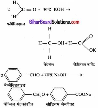 BIhar Board Class 12 Chemistry Chapter 12 ऐल्डिहाइड, कीटोन एवं कार्बोक्सिलिक अम्ल img-57