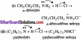 BIhar Board Class 12 Chemistry Chapter 13 ऐमीन img-6