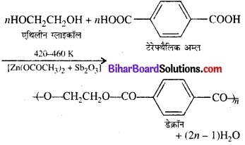 BIhar Board Class 12 Chemistry Chapter 15 बहुलक img-12