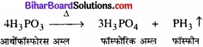BIhar Board Class 12 Chemistry Chapter 7 p-ब्लॉक के तत्त्व img 6